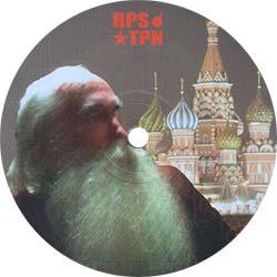 FKY - RPSTPN